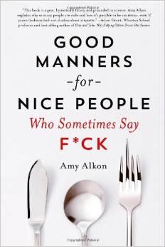 Хорошие манеры для грубых людей