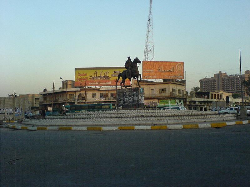 Статуя короля Фейсала в Багдаде